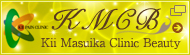 Kii Masuika Clinic Beauty