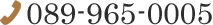 TEL:089-965-0005