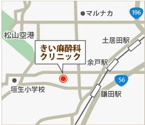 愛媛県松山市余戸西3-12-20